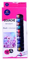 Набор художественных Гуашевых красок 12 цв. по 12мл в тюбиках Dozen
