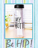Моя бутылка / MY BOTTLE (яркие цветные). 10 видов! Черный