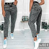 Стильные женские джинсы темно-серого цвета свободного кроя