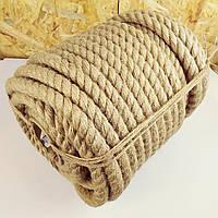 16 мм 50 м Джутова декоративна канат, мотузка для блокхаус, декорування інтер'єру