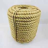 6 мм 50м декоративна мотузка джутова мотузка для в'язання та плетіння гачком