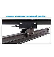 Рейки VISICO CT-3M-S SINGLE track для підвісної системи пантографів Visico CT-04, фото 3