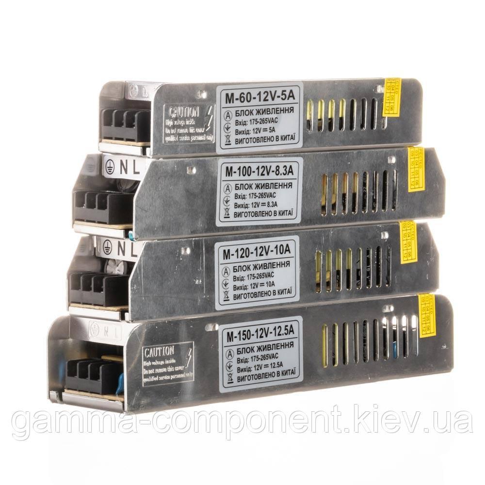 Led блок живлення 12V 3.75 A 45Вт IP65 F