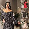 Р 42-48 Платье миди с открытыми плечами в цветочный принт 23866