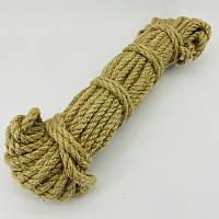Джутовий декоративний канат, мотузка для блокхаус 8 мм 20 м