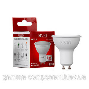LED лампа GU10 MR16 7W нейтральная белая 4100К SIVIO