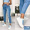 Женские свободные джинсы с необработанными краями