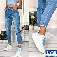 Женские свободные джинсы с необработанными краями, фото 1