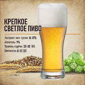 """Зерновой набор """"Крепкое светлое"""" на 30 литров пива"""