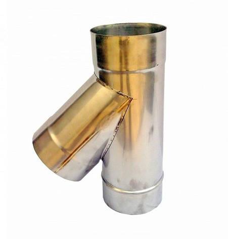 Одностінний Трійник 45° Ø120 мм для димарів з нержавіючої сталі, фото 2