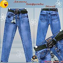 Модные женские джинсы бойфренды Dicesil весна-лето