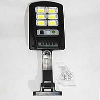 Уличный фонарь на солнечной батарее BK818-6 COB