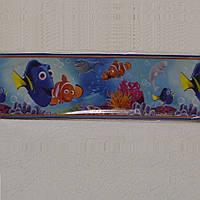 Бордюры для обоев, детские, Нэмо, рыбки, ширина 8 см, ограниченное количество