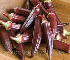 Бамия Red Burgundy (семена)