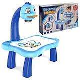 Детский стол проектор для рисования с подсветкой  Стол детский мольберт Baby для рисования СИНИЙ, фото 3
