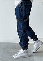 Джинсы мужские молодежные с карманами укороченные