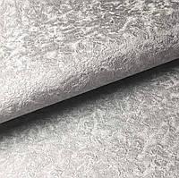 Обои для стен серые однотонные винил на флизелине горячее тиснение 1,06*10м ограниченное количество