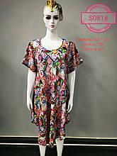 Платье женское летнее трикотаж 62-64 (6 шт)
