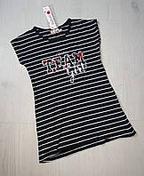 Трикотажное стретч-платье  Boboli 6 лет