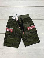 Трикотажные шорты для мальчиков.  140- 164 рост.