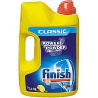 Засіб для миття посуду Finish для посудомоечных машин Лимон 2,5 кг (8594002681500)