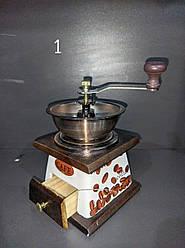 УЦІНКА! Ручна кавомолка з ящиком Empire EM-2361, жорновий