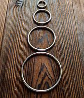 Кольцо металическое для макраме 4 х 75 мм