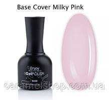 Базовое покрытие камуфлирующая база для ногтей Base Cover Milky Pink Enjoy 10 ml.