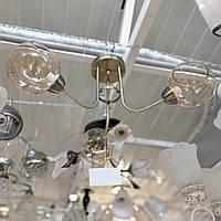 Люстра 3 лампы бежевые плафоны