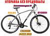 Гірський Велосипед JAZZZ Crosser Bike 29 Дюйм Алюмінієва Рама 17 Чорний, фото 2