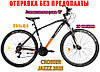 Гірський Велосипед JAZZZ Crosser Bike 29 Дюйм Алюмінієва Рама 17 Чорний, фото 5