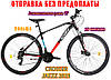 Гірський Велосипед JAZZZ Crosser Bike 29 Дюйм Алюмінієва Рама 17 Чорний, фото 6