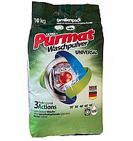Пральний універсальний порошок Purmat Waschpulver 10 кг