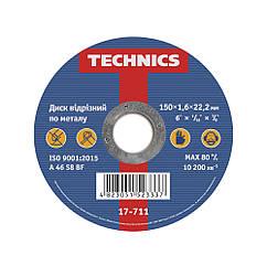 Круг відрізний для металу Technics 150 1,6 22