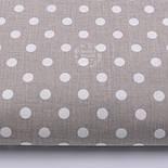 Відріз тканини з горошком 1 см білого кольору на сіро-кавовому фоні №2556, розмір 90 * 160 см, фото 2