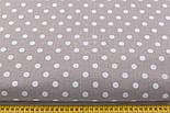 Відріз тканини з горошком 1 см білого кольору на сіро-кавовому фоні №2556, розмір 90 * 160 см, фото 3