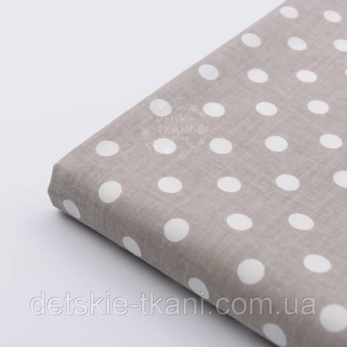 Відріз тканини з горошком 1 см білого кольору на сіро-кавовому фоні №2556, розмір 90 * 160 см
