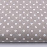 Відріз тканини з горошком 1 см білого кольору на сіро-кавовому фоні №2556, розмір 90 * 160 см, фото 4