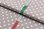 Відріз тканини з горошком 1 см білого кольору на сіро-кавовому фоні №2556, розмір 90 * 160 см, фото 5