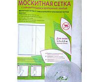 Москитная сетка на окно с самоклеящейся крепежной лентой