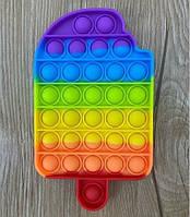 Антистресс Pop It, игрушка антистресс силиконовая Поп Ит Push Up Bubble - мороженое