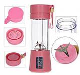Портативный фитнес блендер USB Smart Juice Cup Fruits 6 ножей rose, фото 2