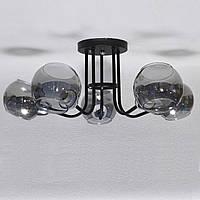 Люстра молекула серые плафоны стекло 5 ламп черная