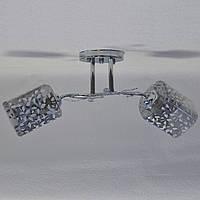 Люстра серебро серые плафоны 2 лампы