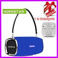 Портативная блютуз колонка hopestar А6 синяя.Bluetooth колонка хопстар А6 (синяя)Блютуз колонка