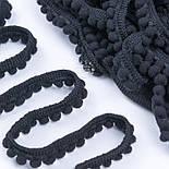 Тесьма с бархатными мини-помпонами 5 мм чёрного цвета, фото 4