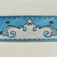 Бордюры для обоев ширина 8.5 см цвета разные уточняйте, ограниченное количество