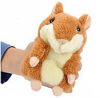 Оригинальный подарок на День Рождения ребенку говорящий хомяк повторюшка, мягкая детская игрушка