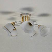 Люстра белые плафоны цветы золотая каёмка 5 ламп