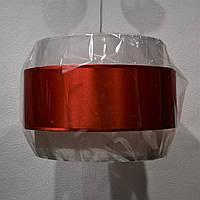 Люстра 1 плафон 3 лампи червона
